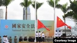 香港当局在港区国安法颁布数小时后举行回归周年升国旗仪式(香港政府2020年7月1日照片)