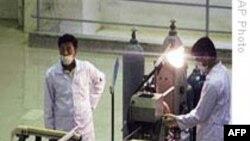 Mỹ soạn thảo biện pháp chế tài nhắm vào giới lãnh đạo Iran