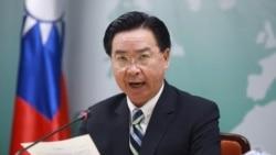 粵語新聞 晚上10-11點: 台灣指責中國以疫苗謀取政治利益