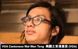 香港新民主同盟成员古俊轩(摄影:美国之音汤惠芸)