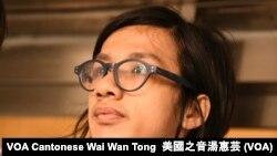 香港新民主同盟成員古俊軒 (攝影﹕美國之音湯惠芸)