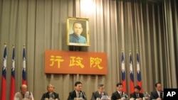 台湾行政院新闻局6月20日塑化剂阶段成果国际记者会