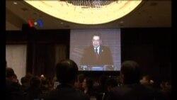Presiden SBY Terima Penghargaan Ekonomi & Lingkungan - Laporan VOA