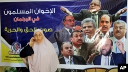A sister among the Brothers, candidate Boshra al Samani at her campaign headquarters in Alexandria, 22 Nov 2010