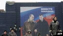 2010 yil Rossiya va G'arb o'rtasida ahillik, xayrixohlik davri bo'ldi