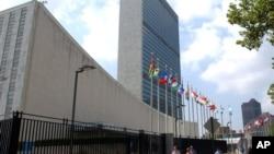 联合国总部大楼(资料照片)