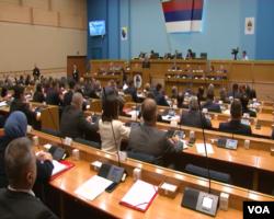 Arhiv - Narodna skupština Republike Srpske