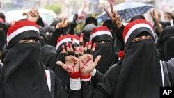 یمن: عبوری حکومت کے حق میں ریلی