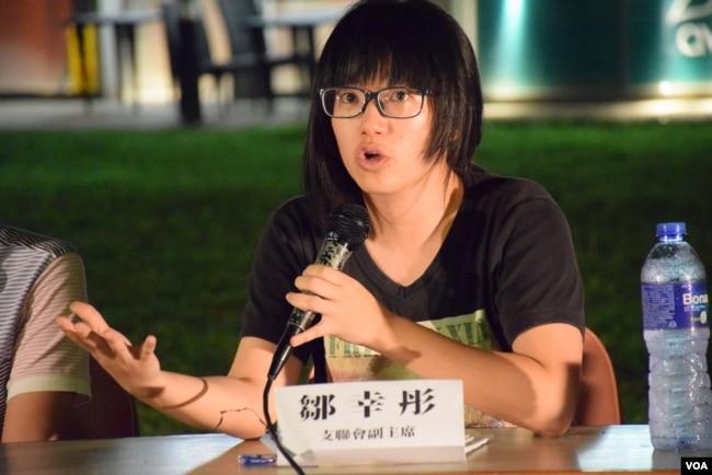 本身是大律师的香港支联会副主席邹幸彤表示, 她担心12名被中国当局拘留的港青可能会被严刑迫供,阻吓他们再发声 (美国之音/汤惠芸)