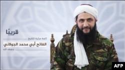 Publiée le 28 juillet 2016, par Al-Manara al-Bayda, l'organe officiel du front Al-Nusra, montre le chef Abu Mohammad al-Jolani.