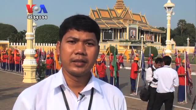 Sihanouk's Golden Urn Returned to Royal Palace