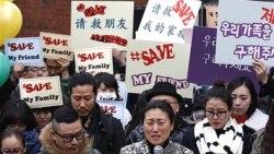 فشار کره جنوبی بر دولت چين جهت ممانعت از تحويل پناهجويان کره شمالی