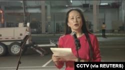 华为高管孟晚舟从加拿大抵达深圳宝安机场时讲话。(2021年9月25日)