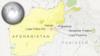 افغانستان: سڑک کنارے نصب بم دھماکوں میں 11 شہری ہلاک