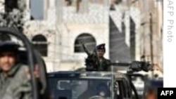 Hoa Kỳ tham gia các cuộc hành quân bí mật ở Yemen