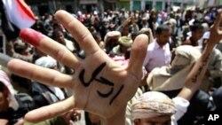 مظاہروں میں ڈرامائی شدت : صدر صالح کے استعفے کامطالبہ زور پکڑ گیا