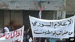 대통령 퇴진을 요구하는 시위대(자료사진)