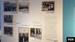 서울의 대한민국 역사박물관에서 열리고 있는 '대한민국의 탄생' 사진전.