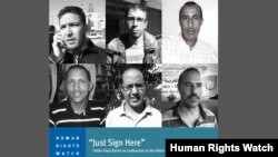Cover of Human Rights Watch report on Morocco