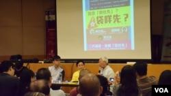 香港天主教正義和平委員會舉辦「袋住先﹖袋咩先﹖香港政制前路研討會」。(美國之音湯惠芸攝)