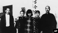 张学良(左一)、宋霭龄(左二)、宋美龄、蒋介石(右一)等人(1930年1月1日)