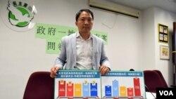 香港民主黨公佈西九一地兩檢方案民意調查 (美國之音湯惠芸拍攝)
