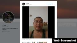老兵王永紅在推特上的講話視頻(推特視頻)