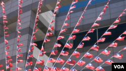 国民党总部大楼前台湾旗帜飘扬(美国之音记者黎堡资料照片) )