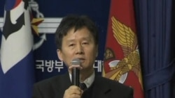 韓國軍方:朝鮮導彈可攜帶彈頭打擊美西海岸