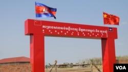 ការដ្ឋានសំណង់«មន្ទីរពេទ្យមិត្តភាពកម្ពុជា ចិន ត្បូងឃ្មុំ» ក្នុងខេត្តត្បូងឃ្មុំ។ (ស៊ុន ណារិន/VOA Khmer)