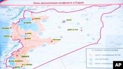 시리아 안전지대를 설명하는 러시아 군 관계자들