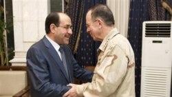 مالکی: مجلس عراق در مورد ادامه حضور سربازان آمریکایی تصمیم می گیرد