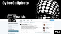 2015年1月12日,声称忠于伊斯兰国组织的黑客侵入了美军中央司令部的推特帐号(截图)