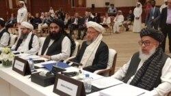 Américains et Talibans se séparent sans accord à Doha
