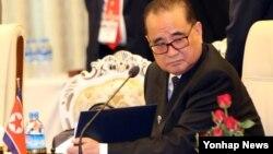 지난 10일 미얀마에서 열린 아세안지역안보포럼(ARF) 에 참석한 리수용 북한 외무상이 생각에 잠겨있다.