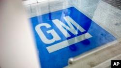 通用汽车公司信息技术中心的入口处有该公司的标徽