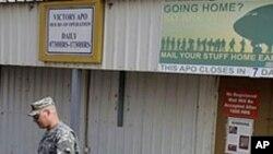 عراق میں ایران اپنی ملیشیاؤں کی مدد جاری رکھے گا: واشنگٹن پوسٹ
