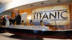 اشياء بازمانده از کشتی تايتانيک در خانه حراج گرنزی