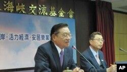 台湾海基会年终记者会