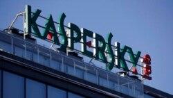 ႐ုရွားအေျခစိုက္ Kaspersky ထုတ္ Cyber လံုၿခံဳေရးပစၥည္း အသံုးျပဳမႈ ကန္အစိုးရ တားျမစ္
