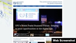 Captura de pantalla del portal de la Unión Postal Universal.