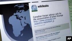 وکی لیکس: جوہری ہتھیاروں کے بارے میں خدشات بے بنیاد ہیں، پاکستان