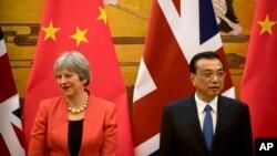 VOA连线(叶兵):英首相抵北京会见李克强谈一带一路