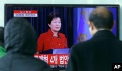 ປະຊາຊົນ ຢືນຊົມການຖ່າຍທອດສົດ ຂອງການກ່າວຖະແຫລງ ທີ່ກອງປະຊຸມຖະແຫລງຂ່າວ ຂອງປະທານາທິບໍດີ ເກົາຫຼີໃຕ້ ທ່ານນາງ Park Geun-hye, ຢູ່ທີ່ສະຖານີລົດໄຟ ໃນນະຄອນຫຼວງໂຊລ ຂອງເກົາຫຼີໃຕ້, ວັນທີ 13 ມັງກອນ 2016.