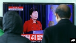 Južnokorejska predsednica Park Geun-hje