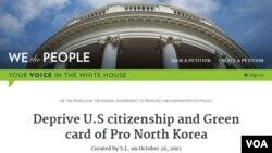 미국에 거주하는 친북 인사들의 미 시민권과 영주권 박탈을 요청하는 청원이 백악관 인터넷 청원 사이트에 게재됐다.
