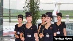 북한 고려항공 여자 승무원들 (자료사진)