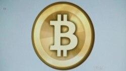Questions Surround Bitcoin Future