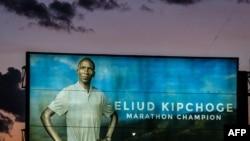 Un poster géant d'Eliud Kipchoge à Nairobi, Kenya, le 8 octobre 2019.