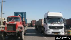 اعتصاب سراسری کامیونداران در ایران از خردادماه ۹۷ آغاز شد.